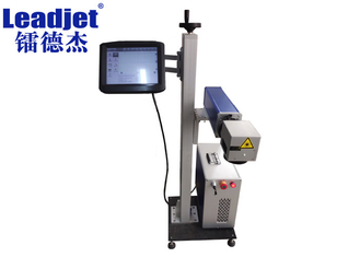 30w Fiber Laser Marking Machine Printer No Consumables For Batch Number / Barcode