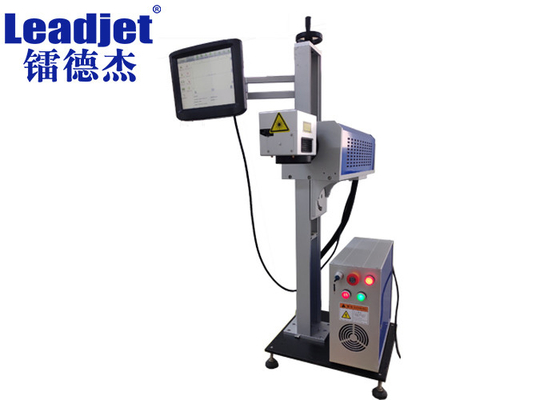 Foil Package Date Code Printer , CO2 Laser Coding Machine For Expiry Date Code Printing